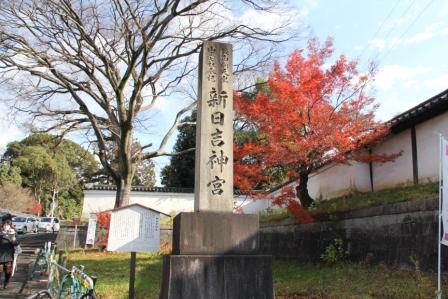 新日吉神宮_H25.12.10撮影