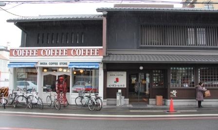 イノダコーヒー本店_H25.12.10撮影