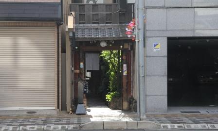 料亭いいむら_H25.12.10撮影