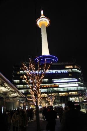 イルミネーションと京都タワー_H25.12.10撮影