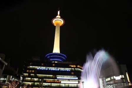 京都タワーとアクアファンタジー_H25.12.10撮影