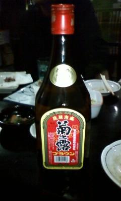 20120121e_泡盛