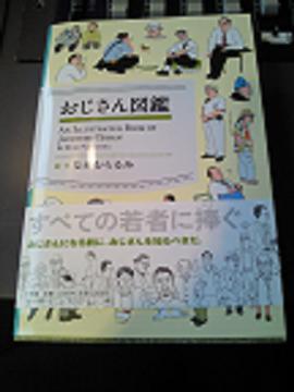 201203201644001.jpg