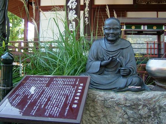 慈雲尊者・長栄寺 (3)