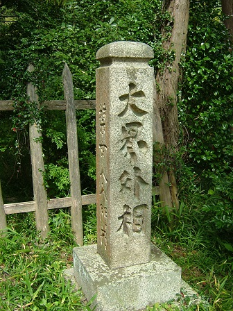 高貴寺 (2)