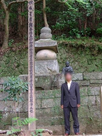 高貴寺 (3)