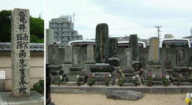 亀井家墓地