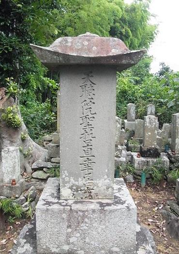華岡青洲墓