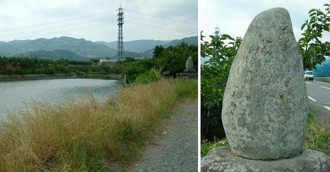 垣内池と青洲歌碑