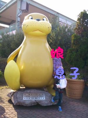 20111017-1.jpg
