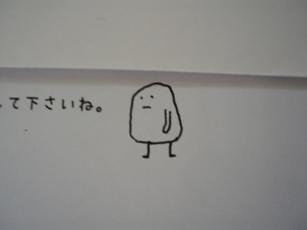 20111005_01.jpg