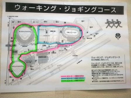 ウォーキング・ジョギングマップ