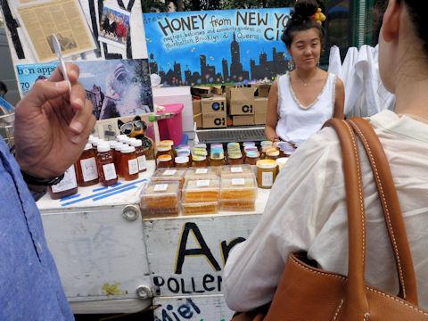 マンハッタンの蜂蜜