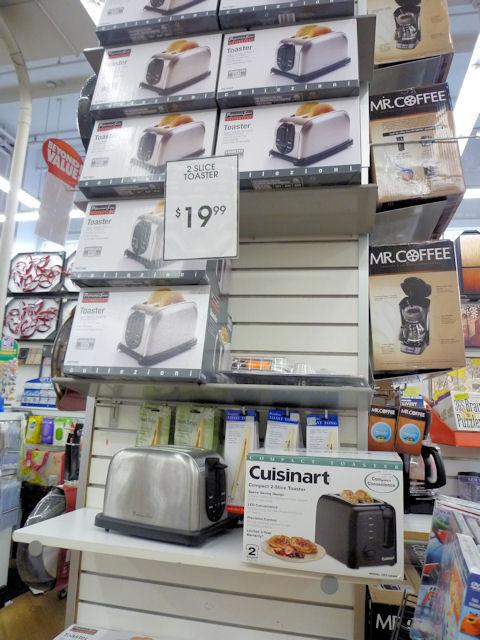 トースターが安い!