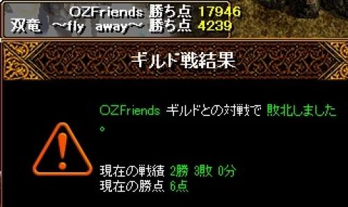 0212OZ