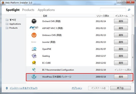 WebPI1