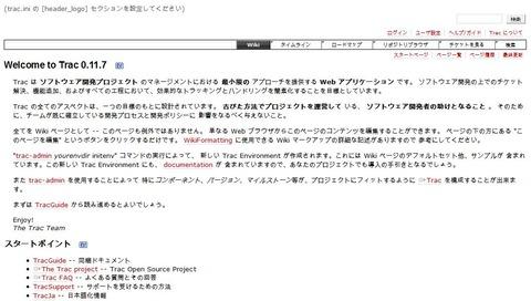 trac_sample