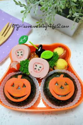 かぼちゃおばけのお弁当