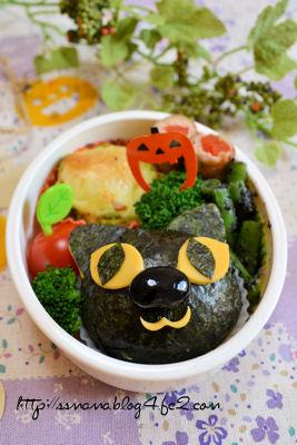 黒猫のお弁当