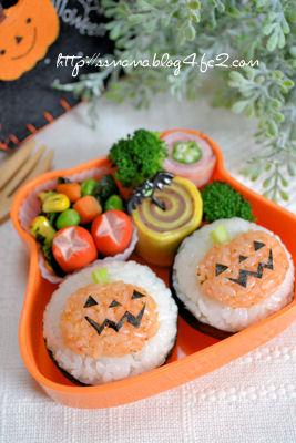 かぼちゃおばけのデコにぎり弁当