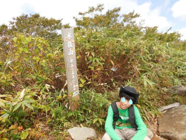 dainichi9_convert_20141002195748.png