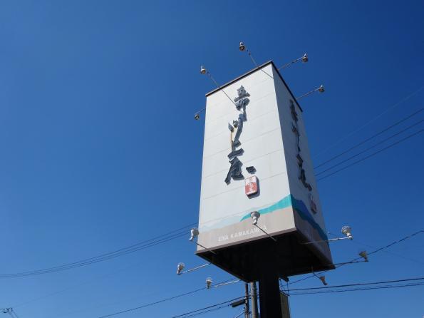 kaseki23_convert_20141008220224.jpg