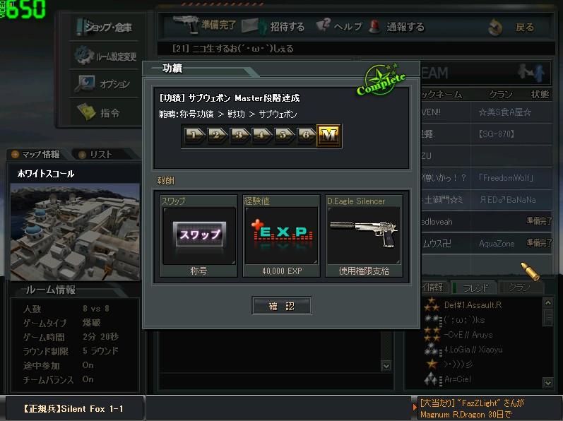 2011y10m11d_102158555.jpg