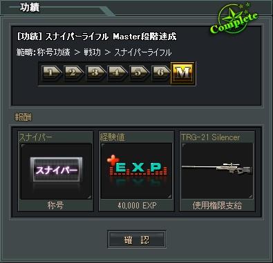 2011y10m11d_103542249.jpg