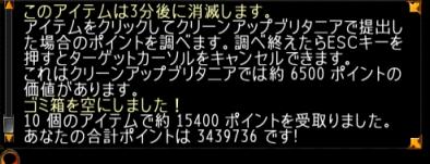 screenshot_001_5.jpg