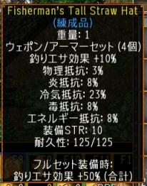 screenshot_004_5.jpg