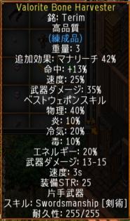 screenshot_030_5.jpg