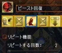 screenshot_033_5.jpg