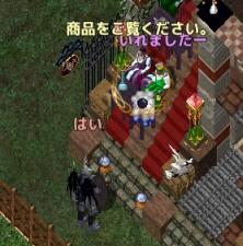 screenshot_082_5.jpg