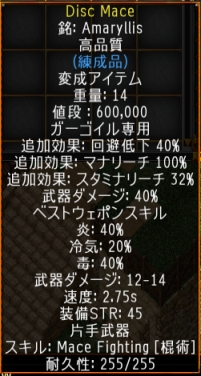 screenshot_083_5.jpg