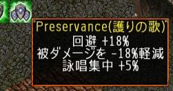 screenshot_165_5.jpg