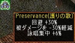 screenshot_167_5.jpg