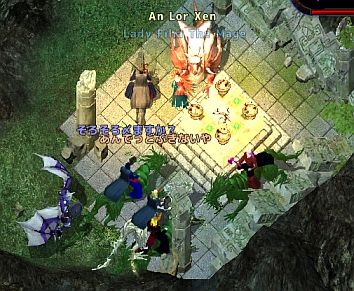 screenshot_450_04.jpg
