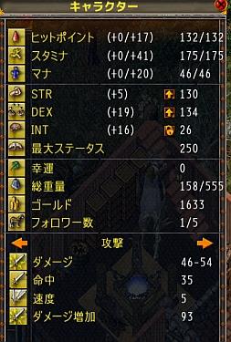 screenshot_458_04.jpg