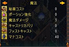 screenshot_459_04.jpg