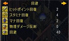 screenshot_460_04.jpg