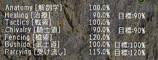 screenshot_475_04.jpg
