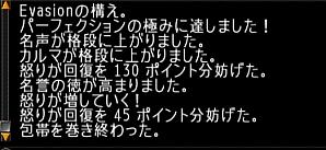 screenshot_479_043.jpg