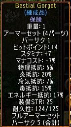 screenshot_481_04.jpg