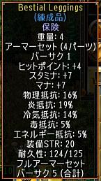 screenshot_483_04.jpg