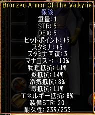 screenshot_484_04.jpg