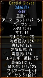 screenshot_485_04.jpg