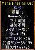 screenshot_488_04.jpg