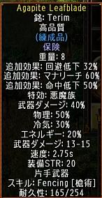screenshot_489_04.jpg