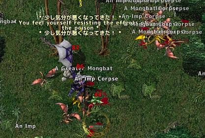 screenshot_519_04.jpg