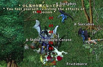 screenshot_531_04.jpg
